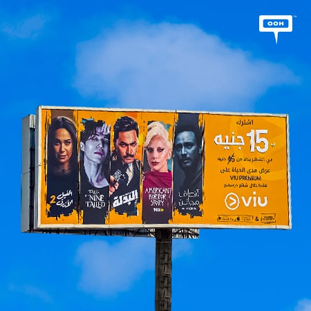 Viu reveals its video-on-demand services and shows on the billboards of Cairo