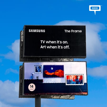 "Samsung introduces ""The Frame"", a customizable art TV to Cairo's billboards"