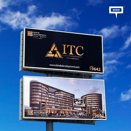 Dahab Development arrives at Cairo's billboards with ITC Downtown
