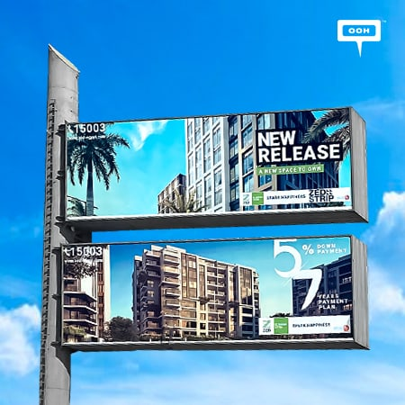 """ZED offers """"A new space to own"""" on a promotional outdoor campaign"""