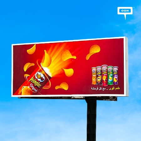Kellogg's reinforces Pringles with a reposted outdoor campaign on Cairo's roads