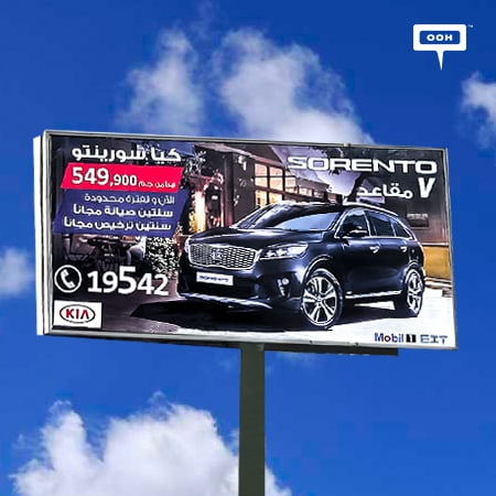 KIA Sorento returns back to Cairo's billboards with a limited-time offer
