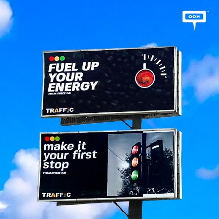 Traffic appears for the first time on Cairo's billboards to serve you the best coffee