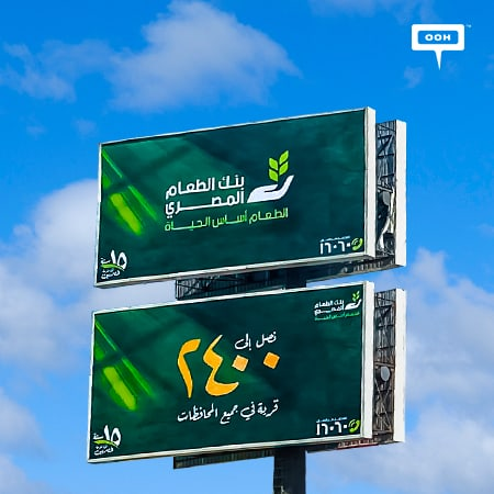 Egyptian Food Bank celebrates 15 years of good deeds on the billboards of Cairo