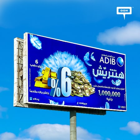 ADIB reveals the chance to get loaded with prizes on Cairo's billboards