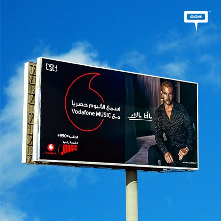 Vodafone announces Amr Diab's new album on the billboards of Cairo