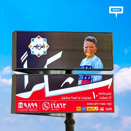 Ahl Masr Foundation thanks people on Cairo's billboards for their contribution