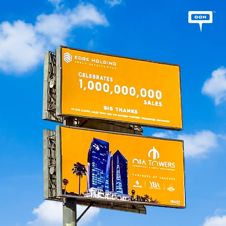 OIA Towers climbs up Cairo's billboards to celebrate 1 billion sales