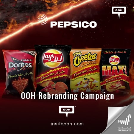 PepsiCo brands Doritos, Lay's, Cheetos, and Lay's Max on Dubai's billboards