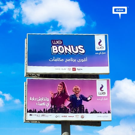 WE launches an OOH campaign to introduce its WE Bonus program