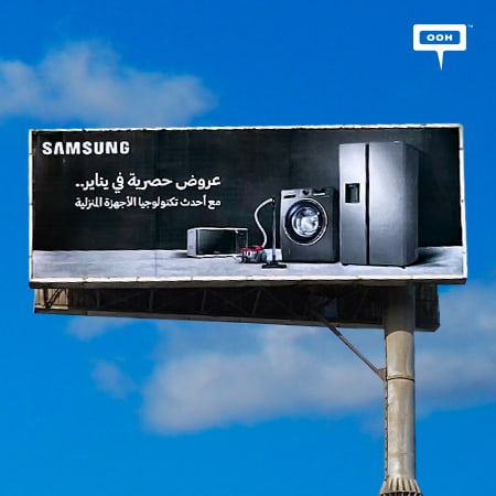 Samsung teases for the 2021 offers in January on the billboards of Cairo