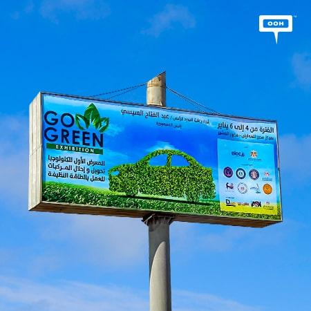 Cairo's billboards announce Go Green Exhibition for renewable energy