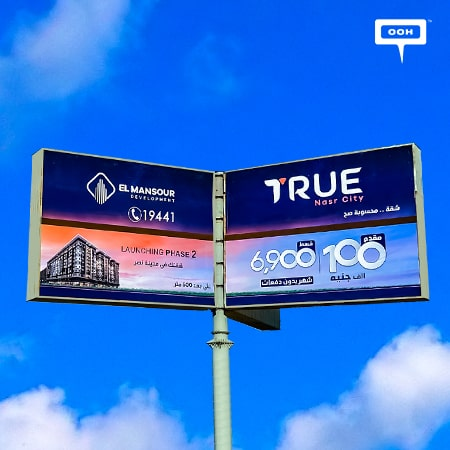 El Mansour Development announces phase 2 of True Nasr City on Cairo's billboards