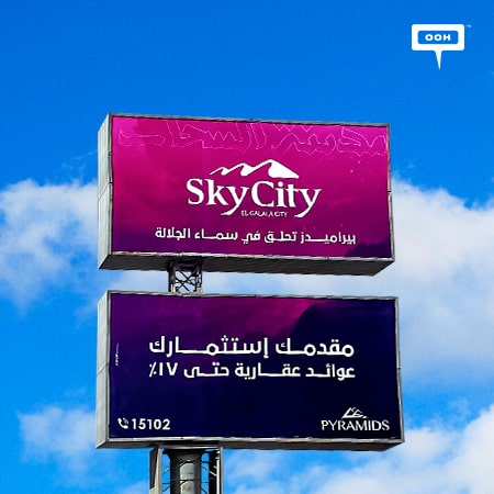 Pyramids Developments introduces Sky City to Cairo's billboards