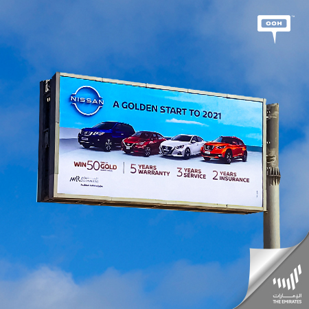 Nissan kicks off the year with promotions on UAE's billboards
