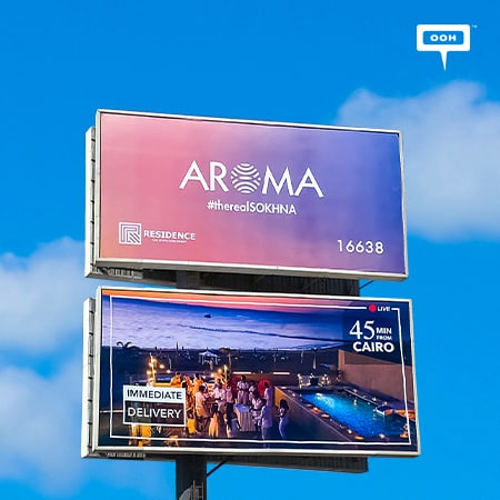 Residence Developments returns to Cairo's billboards with Aroma
