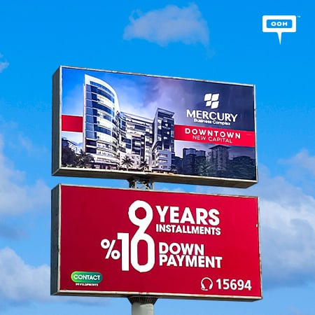 Contact Developments shows up on Cairo's billboards with Mercury Business Complex