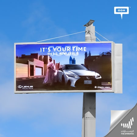 The all-new Lexus IS shows up on the billboards of Dubai