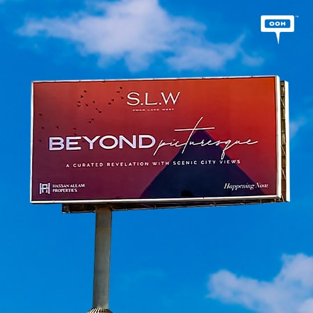 Hassan Allam Properties reveals its new project Swan Lake West on Cairo's billboards