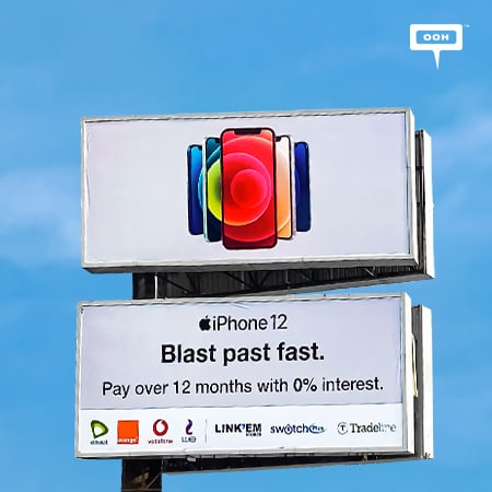 Cairo's billboards introduce the new iPhone 12 with easy payment