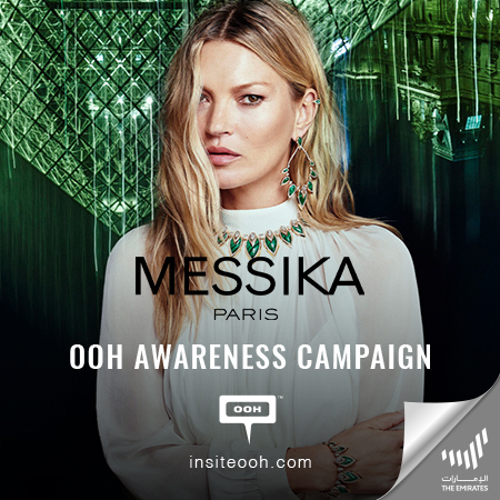 Dubai's billboards spot Messika by Kate Moss on a DOOH campaign