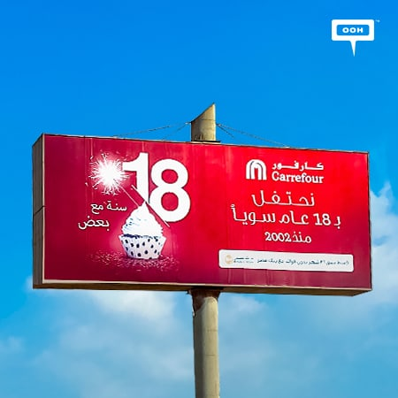 Carrefour celebrates 18 years of success on Cairo's billboards