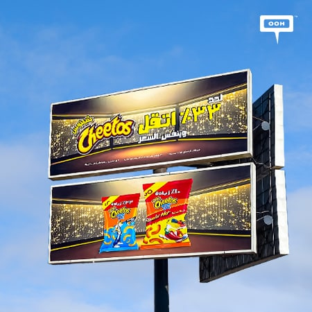 Cheetos hits the billboards of Cairo to make it known that it's now bigger