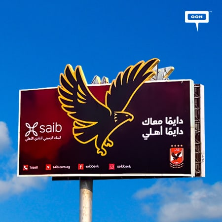 saib supports Al Ahly SC with an OOH campaign on Cairo's billboards