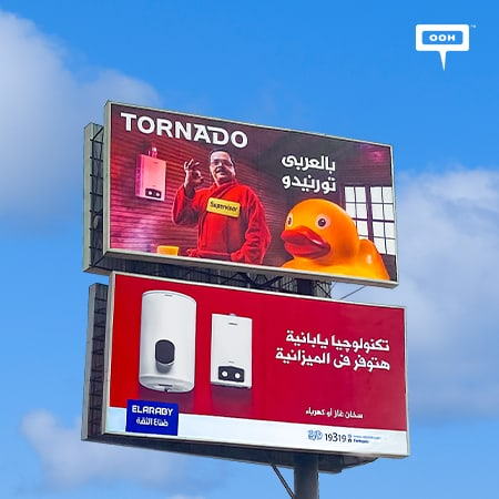 El Araby highlights Tornado's quality on Cairo's billboards with Henedy
