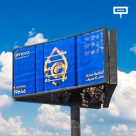 Eastern Developments hits again with Genova West on Cairo's billboards