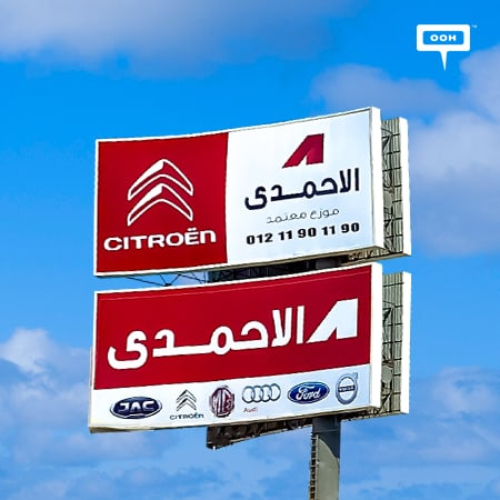 Al Ahmdy Motors releases an OOH campaign over the billboards of Cairo