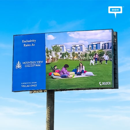 Mountain View Chillout Park conveys its exclusivity on Cairo's billboards