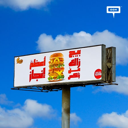 "Zack's Fried Chicken hits with its ""Greatest achievement"" of Big Zack on Cairo's roads"