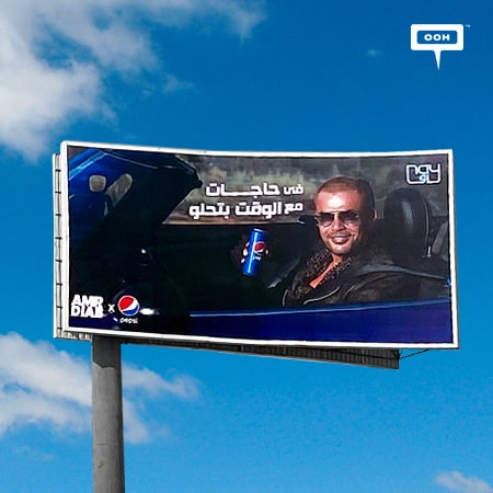 Cairo's billboards celebrate 20 years of Amr Diab X Pepsi on an OOH campaign