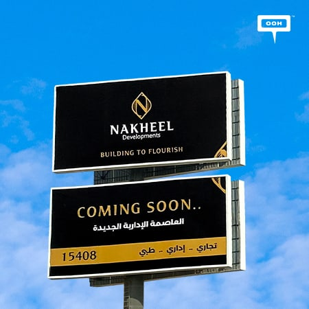 Nakheel Developments teases for its upcoming business park in New Capital