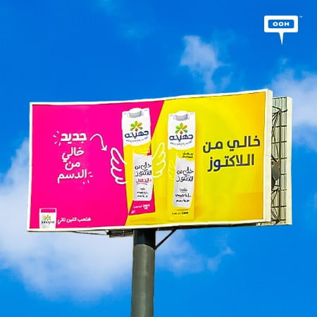 Juhayna hits Cairo's roads with Lactose-Free Milk to make you fall in love with it again