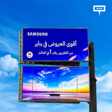 Samsung introduces the most powerful offers of the number 1 TV to Cairo's roads