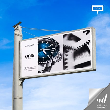 Ahmed Seddiqi & Sons introduces the new Oris Aquis on Dubai's billboards