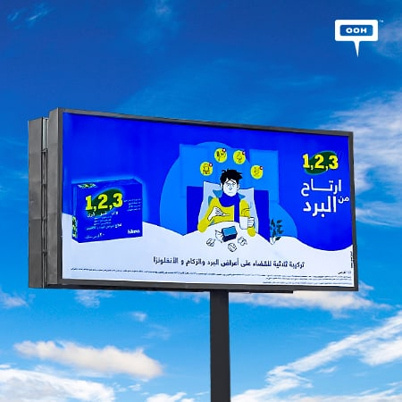 Hikma Egypt hits Cairo's roads to promote 1,2,3's triple anti-flu combination