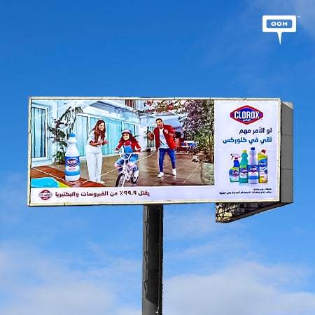 Clorox returns to Cairo's billboards to reassure people with its qualities