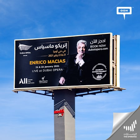 Dubai Opera hits with the French legend Enrico Macias' concert in the UAE
