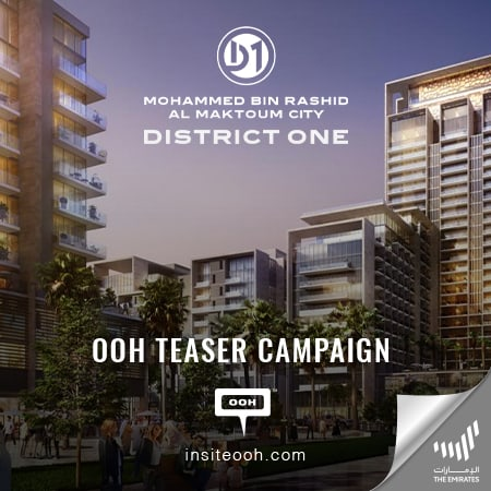 MBR City – District One announces its upcoming luxury on Dubai's billboards