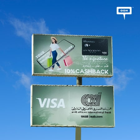 """AAIB promises a """"10% cashback"""" when shopping online through your Visa Card"""