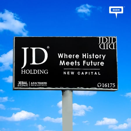 "JD Holding hits with ""When history meets future"" in the New Capital"