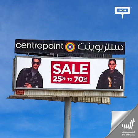 Centrepoint hits the billboards of UAE to bring up to 70% discounts