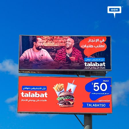 Talabat continues its food festival on the billboards of Cairo with Sharmoofers
