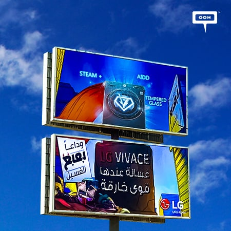 "LG shows up on Cairo's billboards with its new ""Super"" Vivace washing machine"