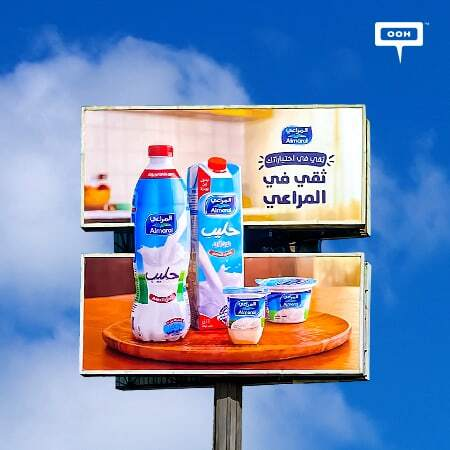 """Almarai Egypt releases an OOH branding campaign with a """"Quality you can trust"""""""