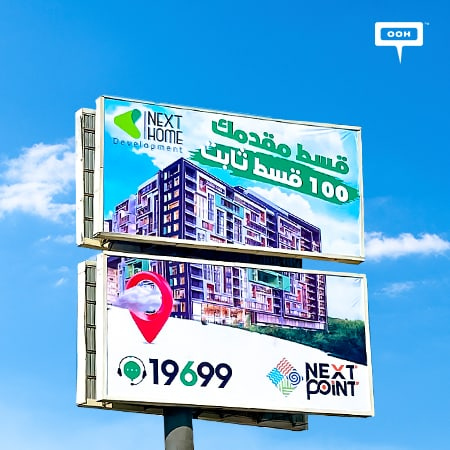 Next Home Development brings back its project Next Point on Cairo's billboards