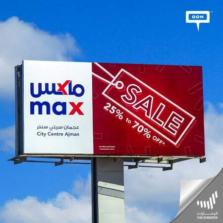 Max Fashion announces its first OOH promotional campaign in 2021 in the UAE